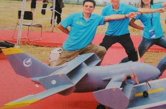 直博展超短距舰载无人机
