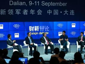 2015年夏季达沃斯-中国改革议程