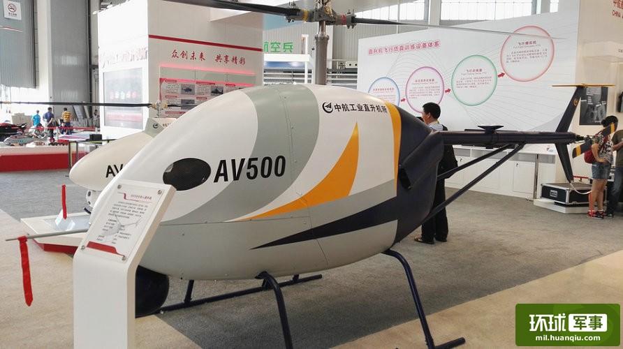 AV500直升机国际范儿:应国外用户需求研发