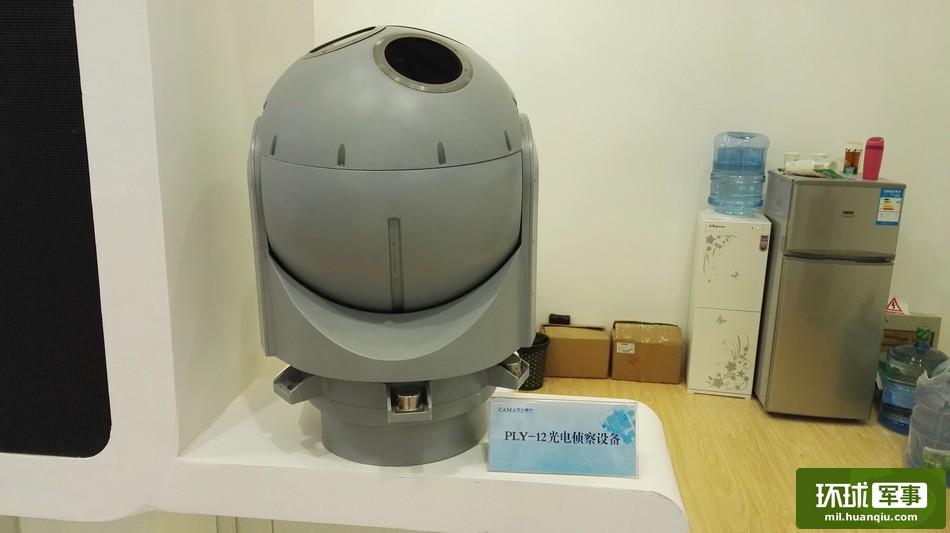 彩虹5无人机光电侦察设备亮相 已配多款无人机