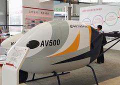 AV500国际范儿:应国外用户需求研发