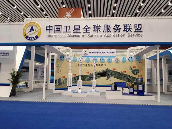 中国卫星全球服务联盟亮相2015中阿博览会