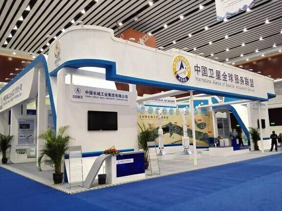 航天泰坦参展中阿博览会 展空天数据服务实力