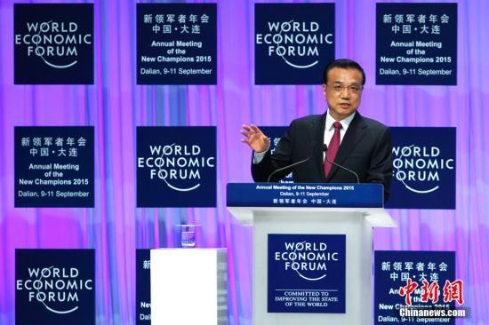 李克强:年底前建成人民币跨境支付系统