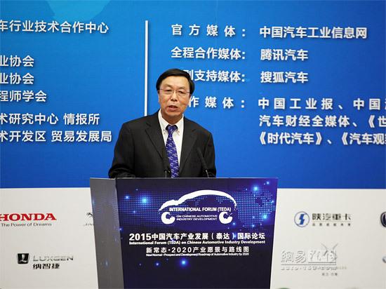 大众张绥新:中国必成新能源生产及消费大国