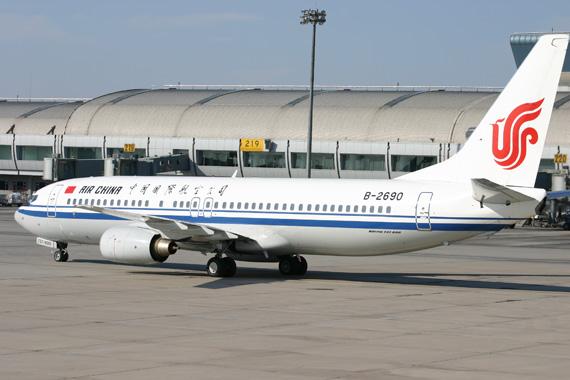外媒:波音公司或将在中国设厂生产波音737客机
