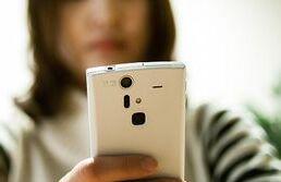 日媒调查:单身女性中每3人有1人偷看过恋人手机