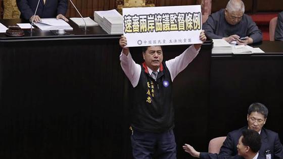"""国民党""""立委""""议场下跪 求速审""""两岸条例"""""""