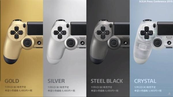 索尼PS4手柄色彩版频发: 从土豪金到全透明