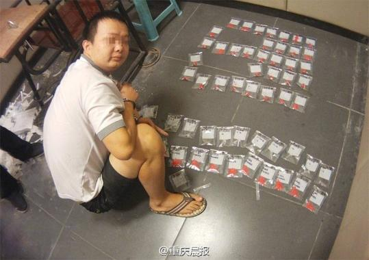 姐妹妙龄称遭父亲强奸v姐妹广州_社_环球网高中生玩lol图片
