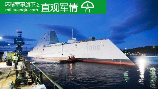 美科幻战舰落得凄惨下场 中国应趁机迅速追赶