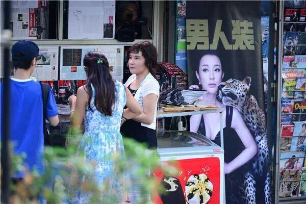 认得出来吗?刘晓庆变形易容加盟综艺