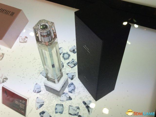 《最终幻想15》周边产品介绍:男主角同名香水