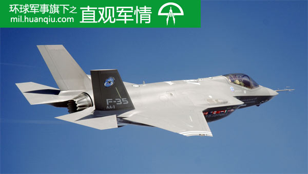 美空军承认F35格斗性能差 或成对手打击关键点