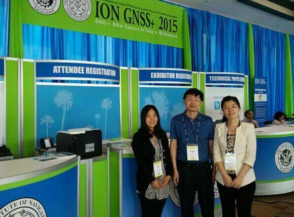 中国民航大学组团赴美出席国际卫星导航会议