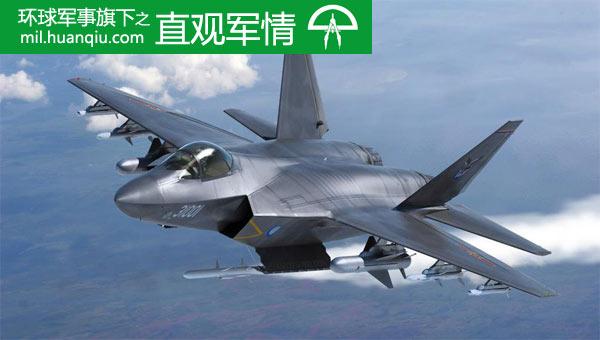 简氏关注歼31性能 或成欧美俄战机强劲对手