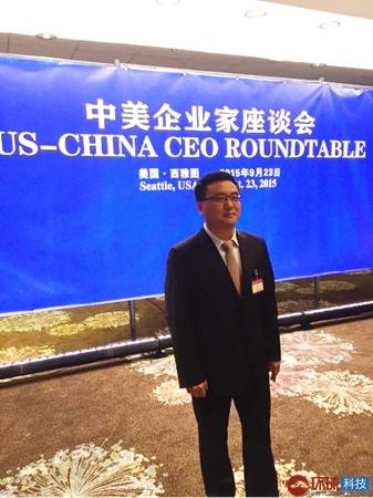 中美CEO圆桌会 张亚勤:互联网应成国家战略支点