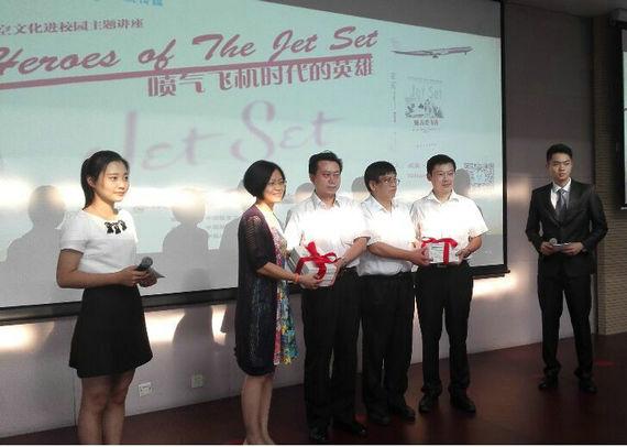 航空文化进校园主题讲座在上海交大成功举行