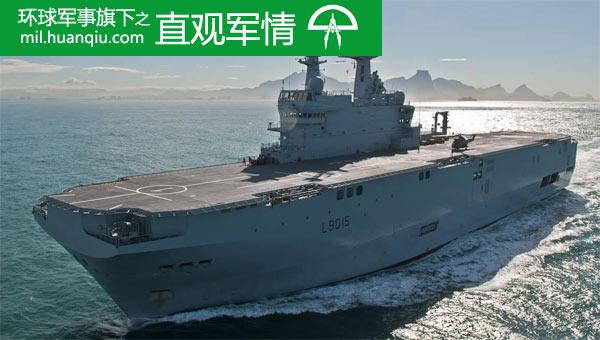 埃及受沙特资助接盘法西北风舰 变身海军大国