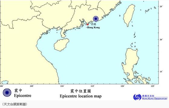 广东省东部3.8级地震 香港有感