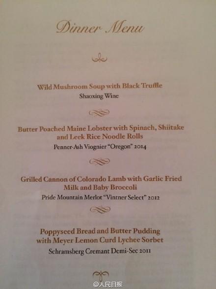 习近平离开西雅图前往华盛顿 白宫国宴菜单曝光