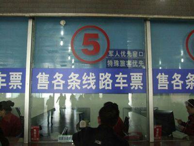火车站医院等军人优先待遇并未落实