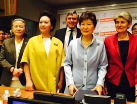 彭丽媛联合国出席会议全程英文演讲