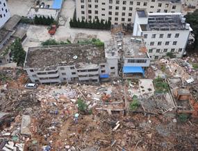云南鲁甸地震617人死亡