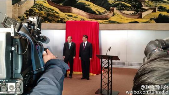 """中国赠联合国礼物""""和平尊""""揭幕"""