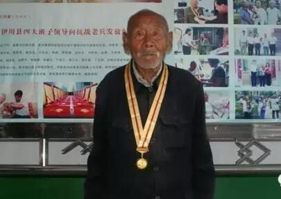 致敬老兵:伊川县又有5名老兵喜获抗战纪念章