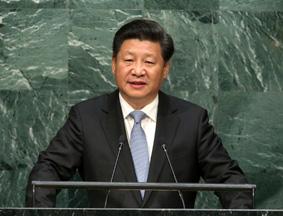 习近平出席第70届联大一般性辩论