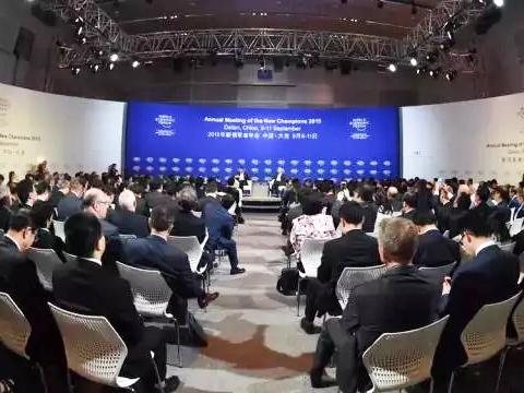 夏季达沃斯:2015年新领军者年会