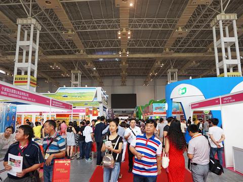 2015中国糖果零食展览会(宁波)
