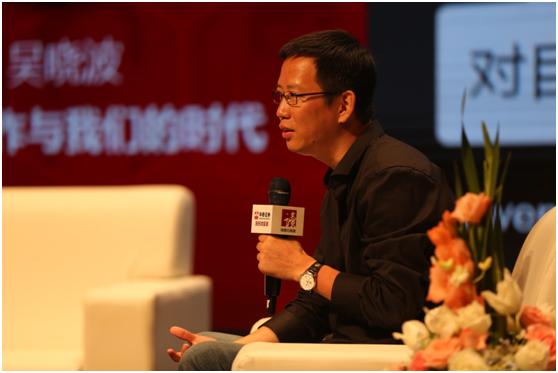 身价十亿财经作家吴晓波:自媒体应具备电商属性
