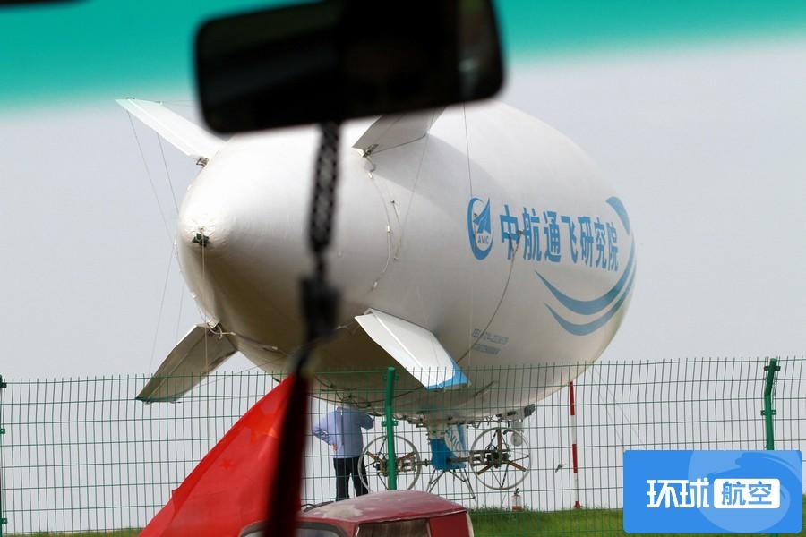 中国将研制60吨级重载飞艇 面向国际国内市场