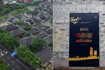 屠呦呦旧居:已改建为亿元商品房