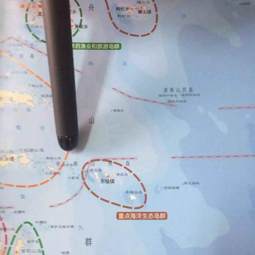 浙江舟山一渔船海上发生命案 5名船员遇害