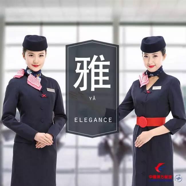 最美空姐大PK 亚洲航企空姐最美图片
