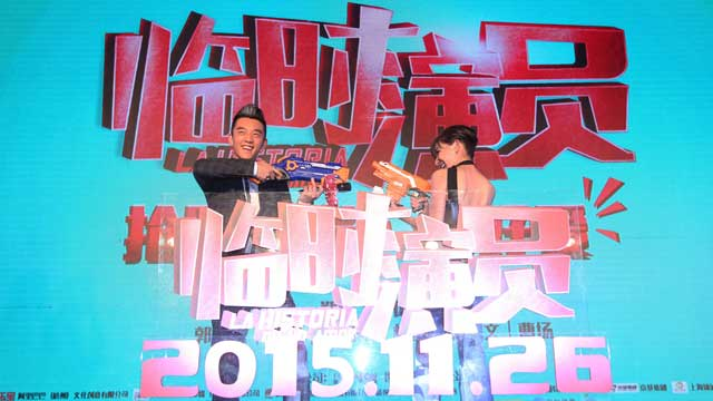 《临时演员》定档11.26 郑恺热依扎片场比武