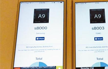 台版iphone6s被爆耗电 果粉不爽喊退货