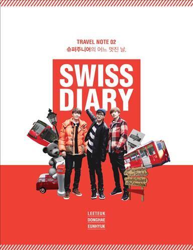 SuperJunior瑞士旅行日记将面世 收录照片和感想
