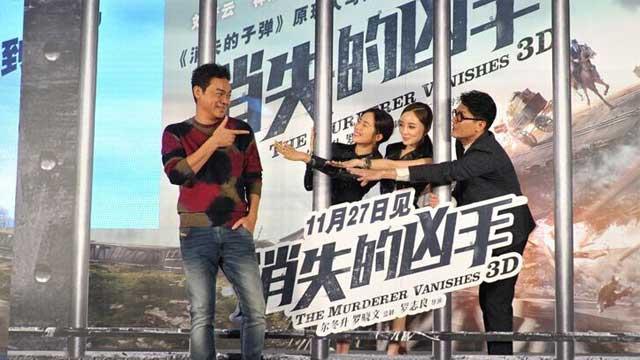 《消失的凶手》点燃贺岁档 刘青云再破奇案