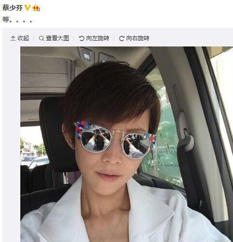 蔡少芬戴花边墨镜自拍 造型酷炫帅气