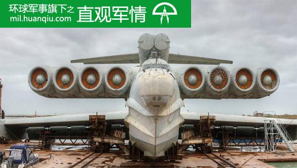 里海怪物重生?地效飞行器真的适合中国么