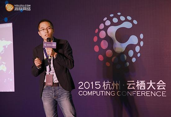 游族陈礼标云栖大会演讲:中国游戏的全球化