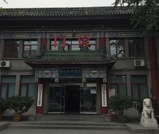 北京持续优化营商环境前9个月新设外资企业1251家