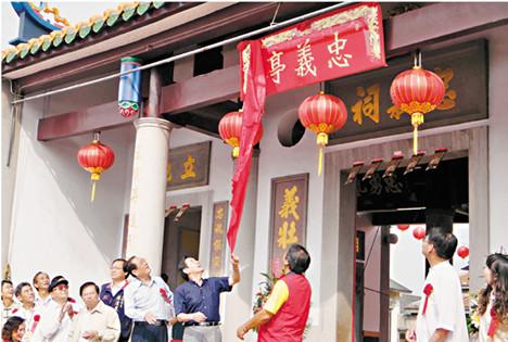 马英九:说台湾人没抗日是不懂台湾史