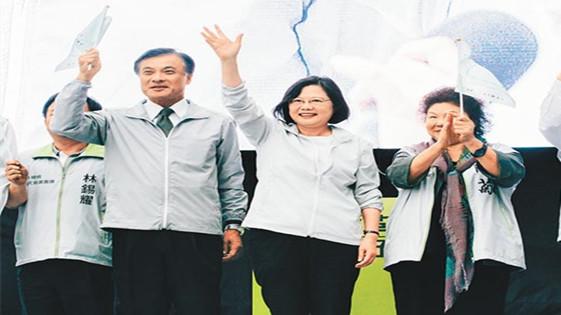 """蔡英文竞选总部成立 对副手人选""""三缄其口"""""""