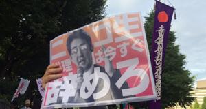 日本众议院表决新安保法