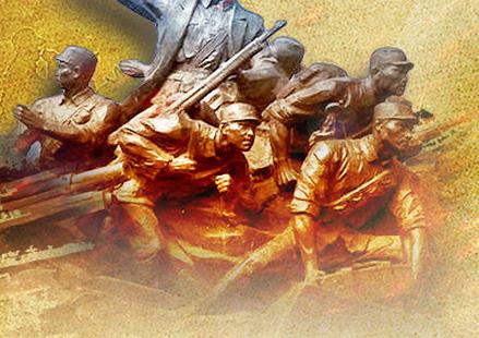 中国人民抗日战争胜利70周年